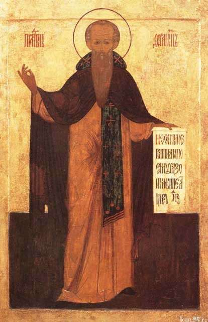 Icon of St Ferapont of Belozersk