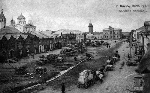 Old photograph of Klin's Pochtovaya Ploschad