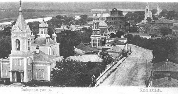 Old photograph of Kolomna