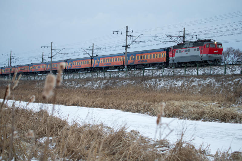 The Megapolis train ©rzd.ru