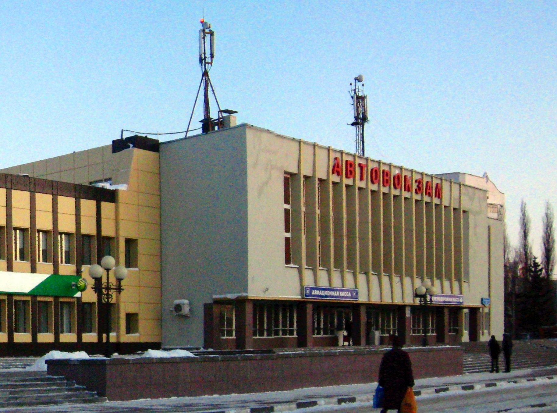 What are the bus stations of Cherepovets