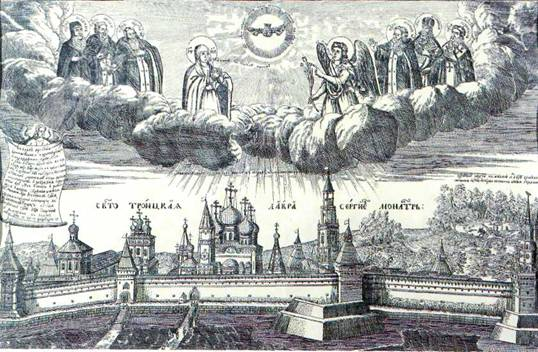 Engraving of the Troitse-Sergieva Lavra