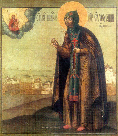 Icon depicting St Euthymius of Suzdal