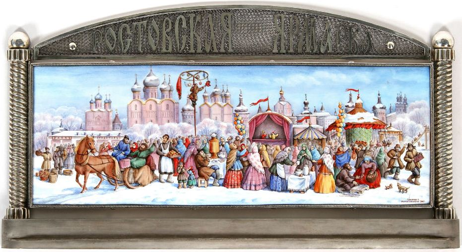 Finift depicting the Rostov Kremlin