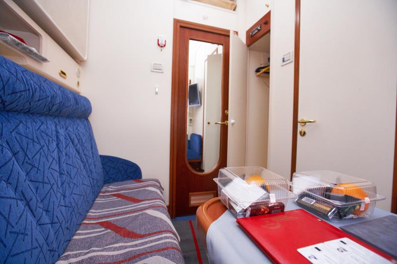 Premium carriage | ©rzd.ru