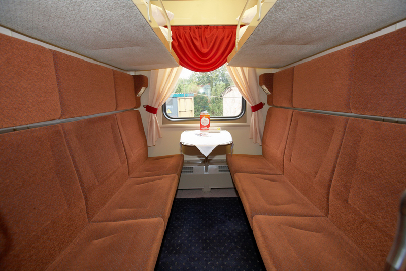 Kupe carriage of Express/Экспресс train | Moscow-Kiev | ©rzd.ru