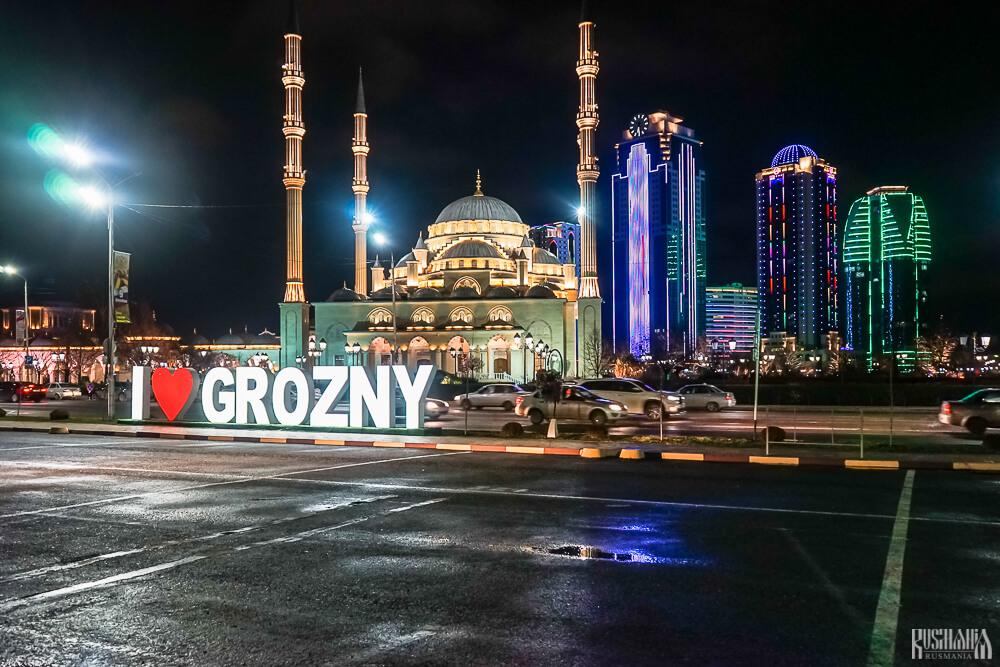 Grozny city