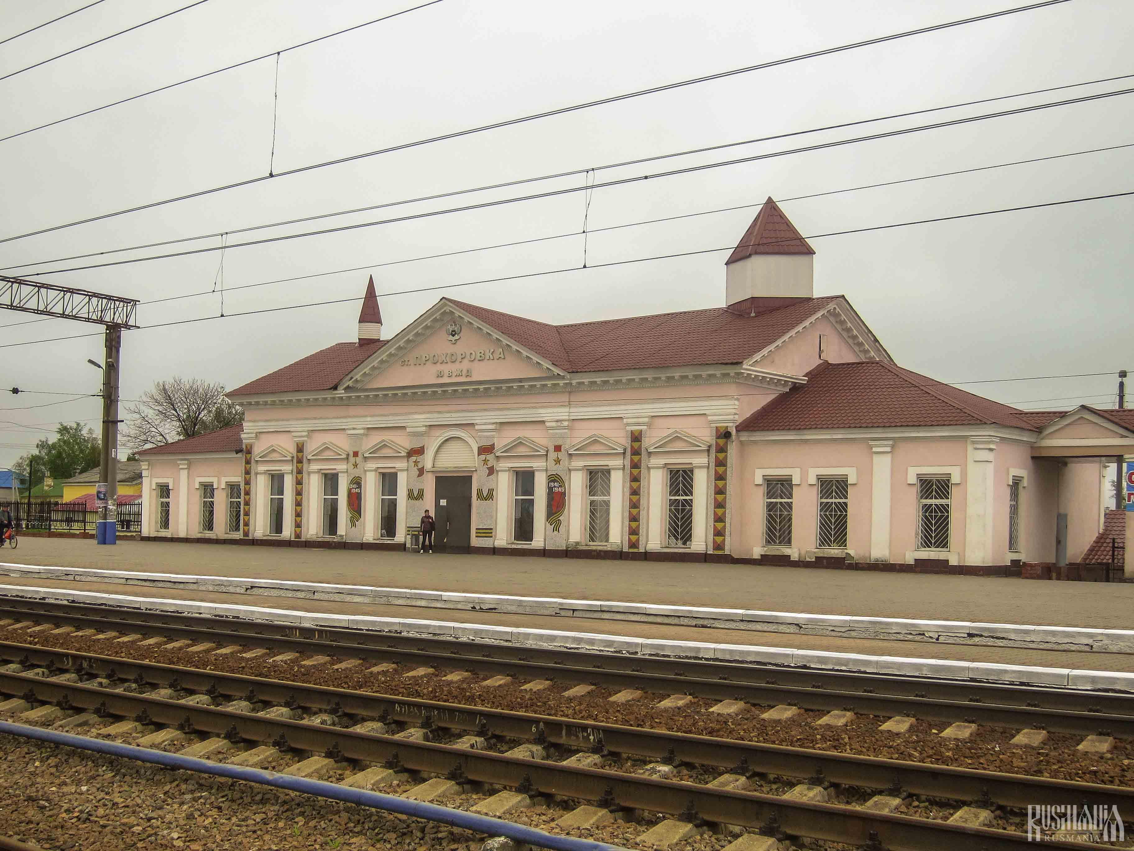 Prokhorovka railway station