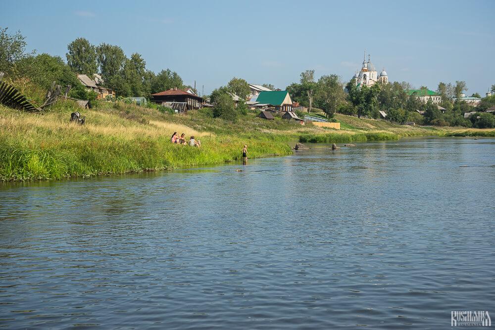 Tura River.