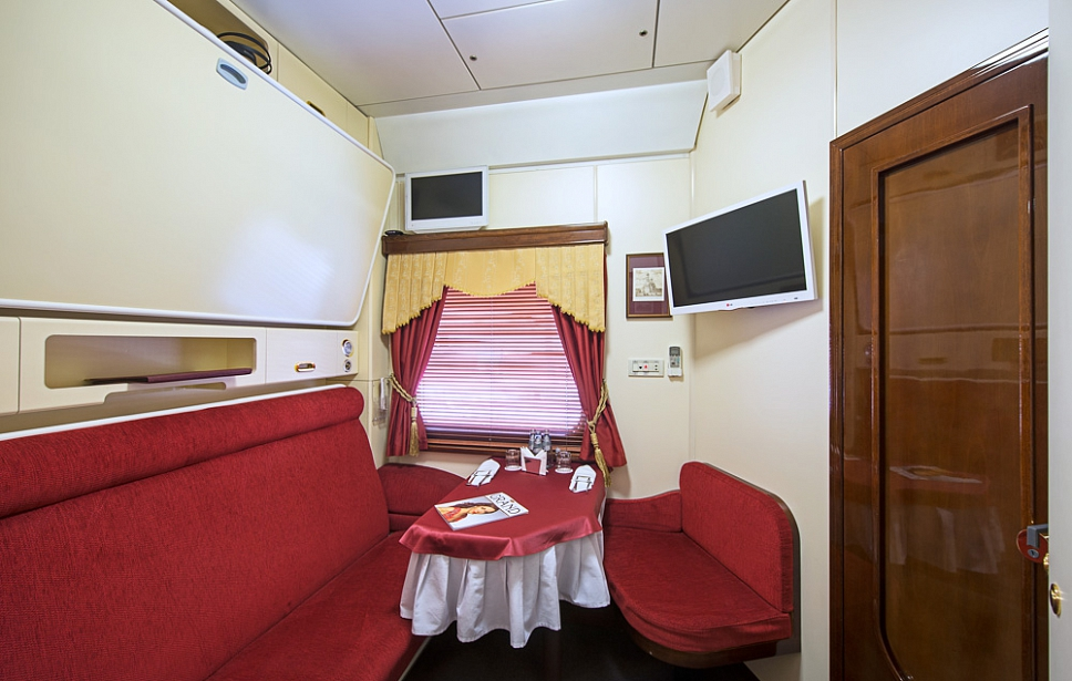 Grand deluxe compartment