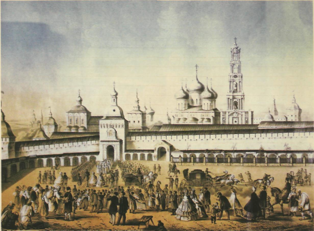 Illustration of the Troitse-Sergieva Lavra