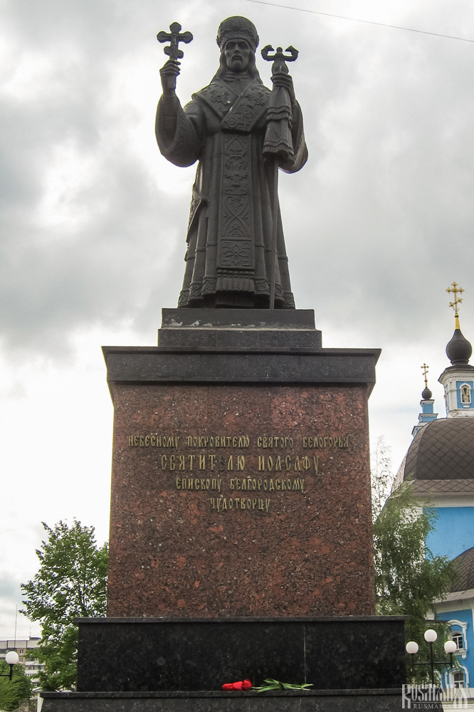 St Ioasaf of Belgorod Monument (May 2011)