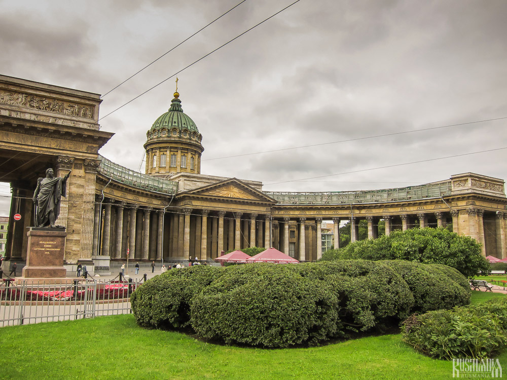 Our Lady of Kazan Cathedral (August 2010)
