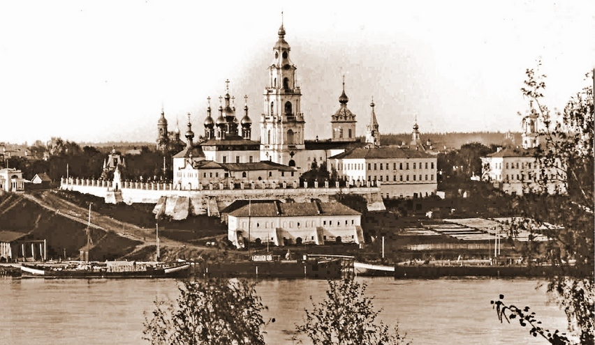 Photograph of the Kostroma Kremlin before its demolition by the Bolsheviks