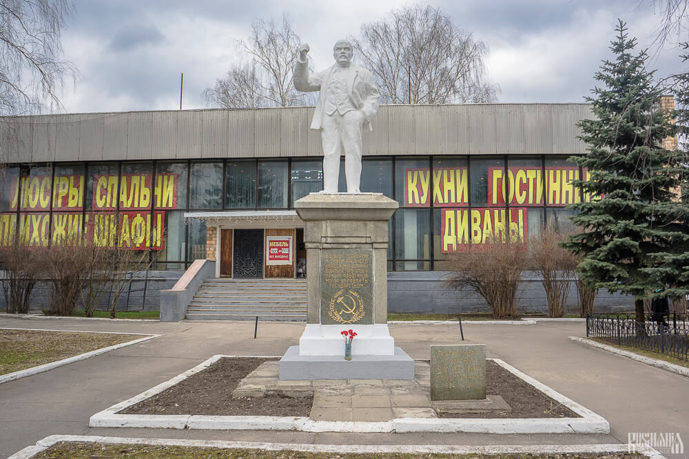 Oldest Lenin monument - Noginsk