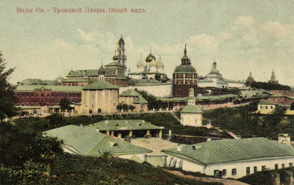 Old photograph of the Troitse-Sergieva Lavra