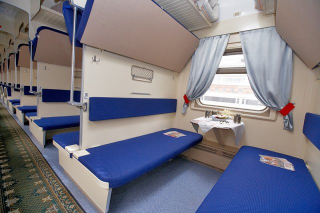 Car With Bed Inside For Travelling