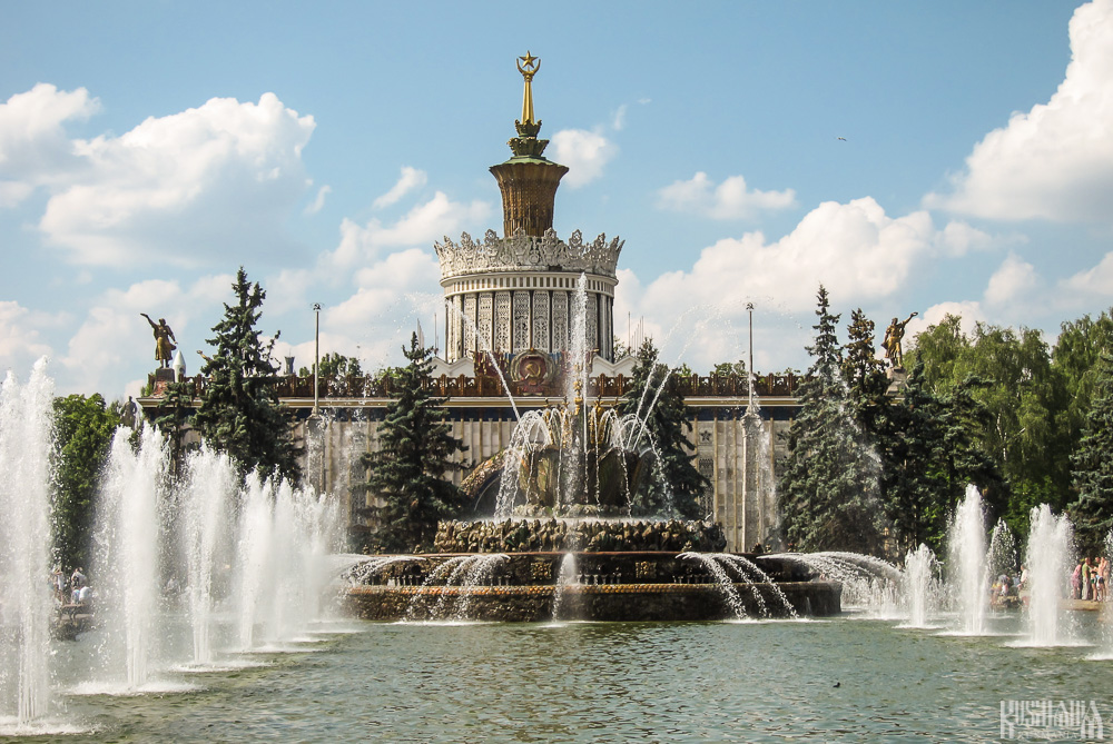 Stone Flower Fountain, All-Russian Exhibition Centre (June 2013)