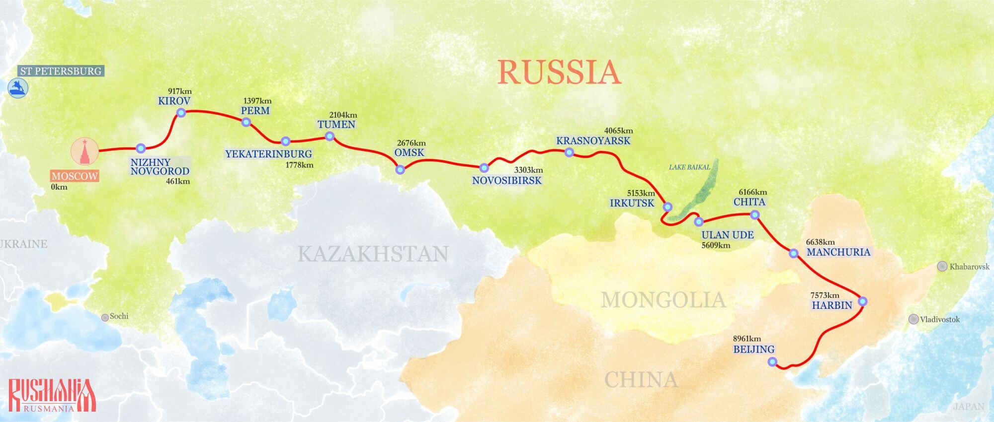 How many km from Ekaterinburg to Moscow Overcoming the distance in several ways 57