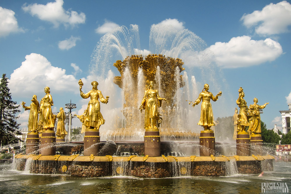 Peoples Friendship Fountain, All-Russian Exhibition Centre (June 2013)
