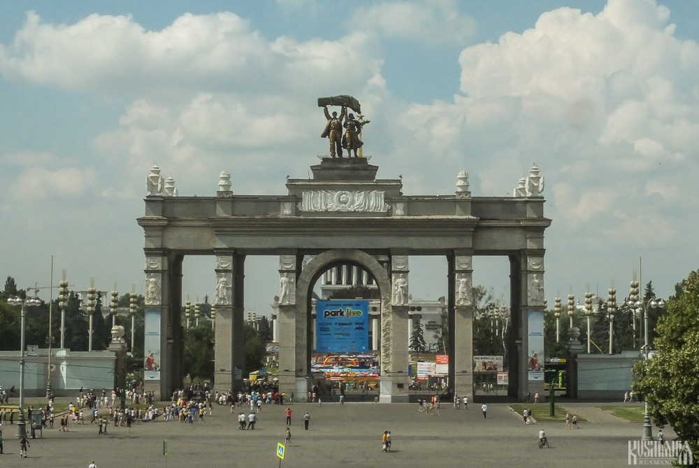 All-Russian Exhibition Centre