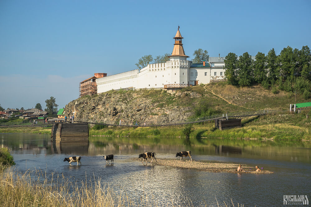 Verkhoturye Kremlin