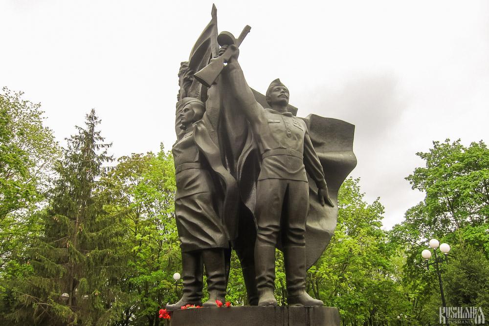 Resultado de imagem para Victory Park Belgorod