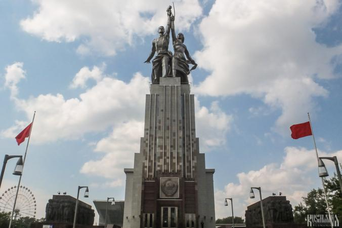 Worker and Kolkhoz Woman Monument (June 2013)