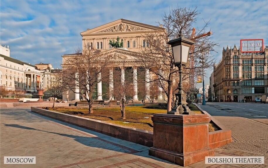 Msc bolshoi theatre