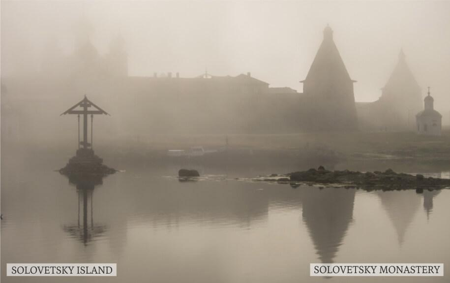 Solovki cover 8