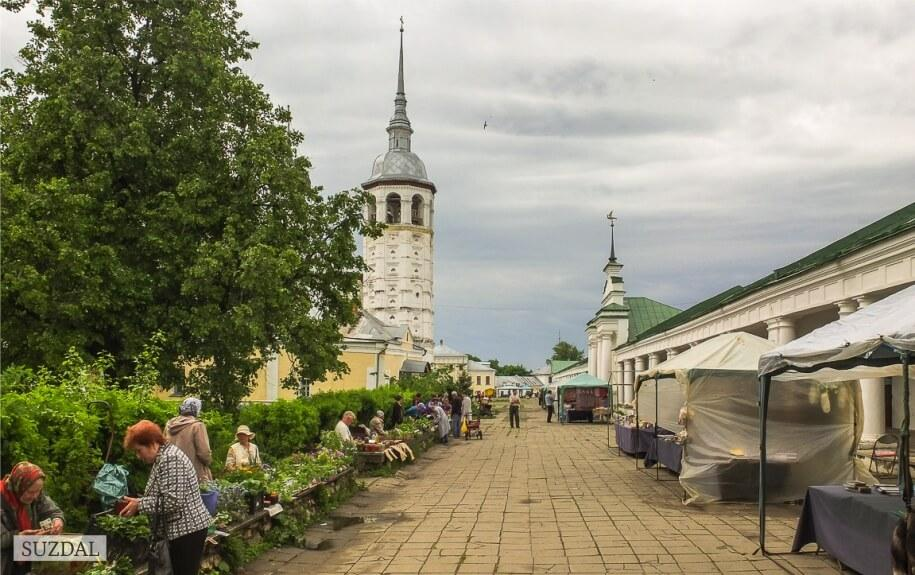 Suzdal tour cover12