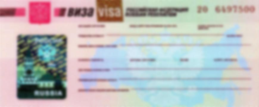 Russia Practicalities Transportation Russian Visa
